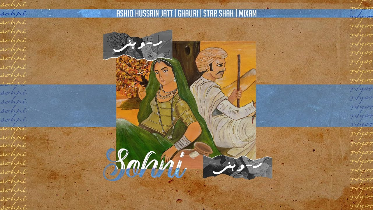 Download SOHNI - ASHIQ JATT / GHAURI / STAR SHAH / MIXAM (Bass Boosted | Punjabi Folk)