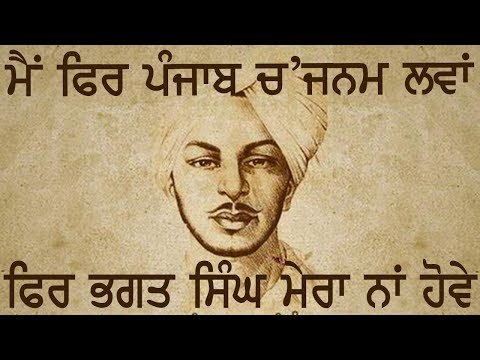 Shaheed E Azam Bhagat Singh   Lavi Dhaliwal   Harmonium Series Song 1  Punjabi Songs 2017 - 23 March
