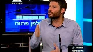 ערוץ הכנסת -  בצלאל סמוטריץ':