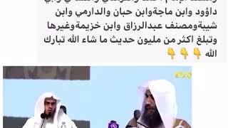 أحفظ أهل الأرض شاب سعودي يحفظ مليون حديث