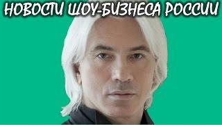 Больного раком Дмитрия Хворостовского постигла новая беда. Новости шоу-бизнеса России.