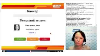 Вебинар: Введение IP Телефонию и интеграцию с 1С