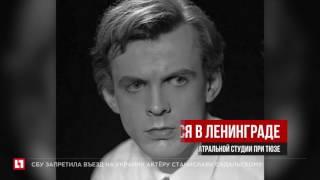 Причиной смерти Георгия Тараторкина стала тяжелая болезнь