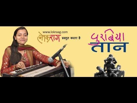 {Full Song} Saiyna Mange Gawana Hamaar...