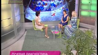 Школа здоровья 20/07/2013 Лучевая диагностика в педиатрии(, 2013-07-19T01:50:25.000Z)