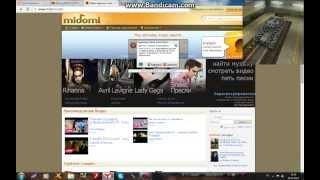 Распознание музыки из Ютуба(YouTube)(Cсылка на игру--http://tankionline.com#friend=75W4DoF5EG1NR5zDn8iF8bT1oc3f8WYSoCXTECK59odd5TLV0wo1Dd4gWqe3WKu9 Ссылка для ..., 2014-10-29T14:43:43.000Z)