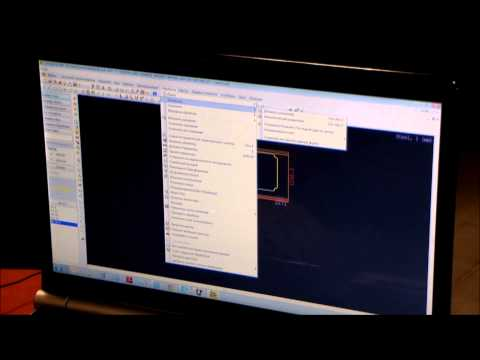 TNT2510 - Программирование детали типа ДВЕРЬ в CncKAD Metalix ТЦ Прайд Москва 2014 V3