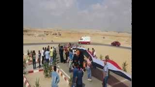 Suez Canal new slogans against Qatar and the Brotherhood and terrorism in the new Suez Canal