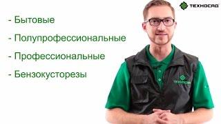 Бензокосы - гид по выбору(Бензокоса Caiman WX26 с двигателем Mitsubushi (220314) http://tehnosad.ru/product/?id=61583 Бензокоса Husqvarna 143R II 9666570-02 ..., 2014-11-10T11:51:21.000Z)