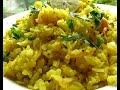 aval upma / poha (flattened rice) breakfast recipe