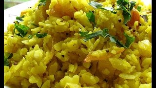 aval upma / poha (flattened rice) breakfast recipe
