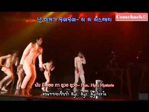 [THAI-SUB + Trans][KOR] INFINITE (인비니트) - Hysterie