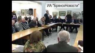 «Чернобыльские» выплаты оставят, но вопрос по изменениям «радиационных» зон остается открытым(Второго декабря в зале искусств центральной библиотеки Новозыбкова во время круглого стола, собравшего..., 2014-12-04T07:41:02.000Z)