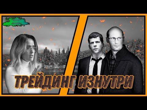 Операция «Колибри» - ОБЗОР MOVIE REVIEW