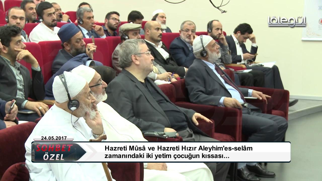Zeyd İbni Sabit Derneği Sohbet Özel - Cübbeli Ahmet Hocaefendi Lâlegül TV
