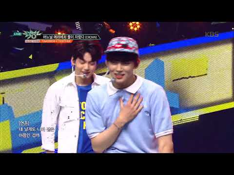 어느날 머리에서 뿔이 자랐다(CROWN) - TXT (투모로우바이투게더)[뮤직뱅크 Music Bank] 20190315