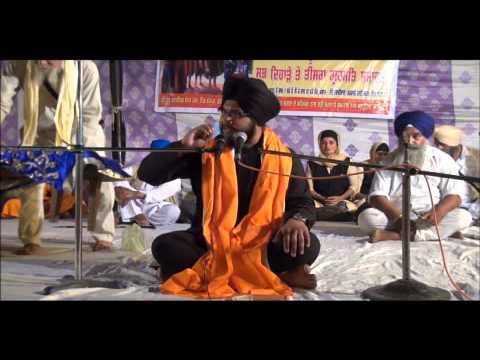 """ਆਉ ਗੁਰਬਾਣੀ ਦਾ """"Thermometer"""" ਲਾ ਕੇ """"ਅਸੰਤ ਸਮਾਜ"""" ਦੀ """"ਸੰਤਗਿਰੀ"""" ਚੈਕ ਕਰੀਏ ....Bhai Baljeet Singh Delhi"""