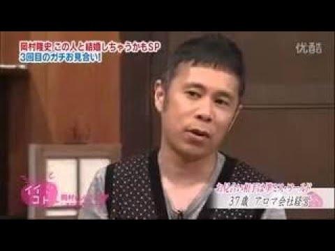 Popular Videos - Mai Satoda
