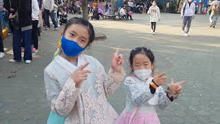 한국민속촌 놀이공원