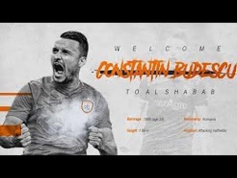 2018 - Constantin Budescu l Skills & Goals|مهارات و اهداف لاعب نادي الشباب الجديد قسطنطين بودسكو thumbnail