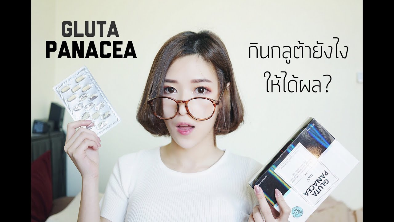REVIEW By Gluta PANACEA