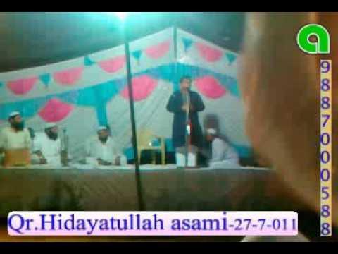 Anjuman sautulquran Jaipur Qari Hidayatullah Nat pak 24-7-011