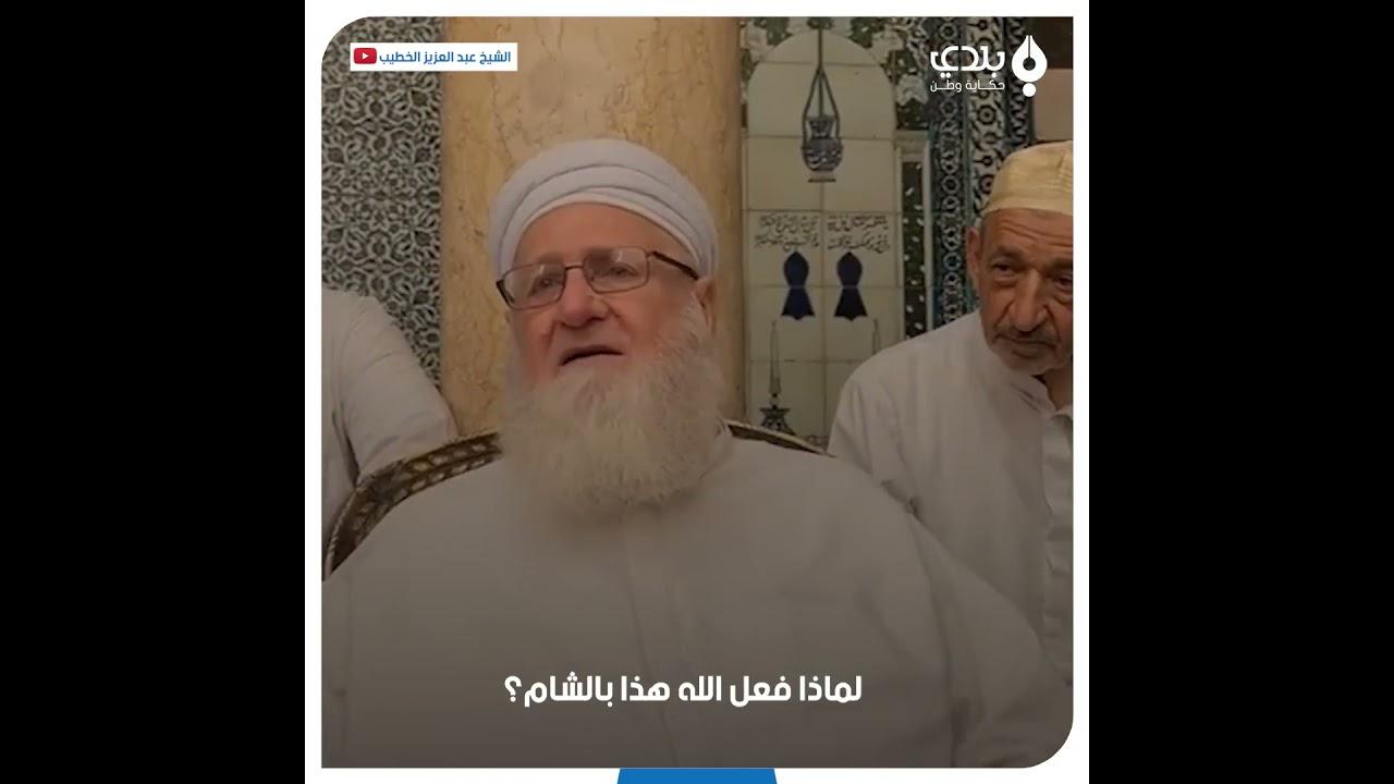 قناة اخرى نزلت الخبر تشرين اول ٢٠٢١