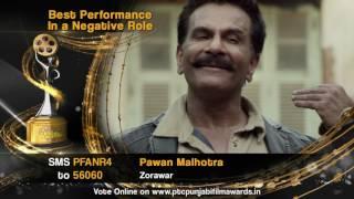 Best Performance in a Negetive Role | Nominations | PTC Punjabi Film Awards 2017 | PTC Punjabi