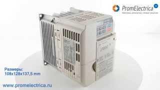 CIMR-JCBA0006BAA J1000 Преобразователь частоты 1.1 kW, 200V Yaskawa(CIMR-JCBA0006BAA J1000 Преобразователь частоты 1.1 kW, 200V Вес 1.7 кг Yaskawa купить инвертор,частотный преобразователь..., 2015-11-25T16:18:11.000Z)