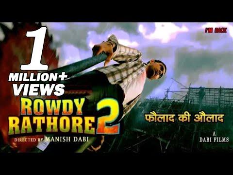 Rowdy Rathore 2 | Manish Dabi | Kamlesh Dabi | Akshay Kumar | Sonakshi Sinha