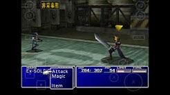 Final Fantasy Battle Music