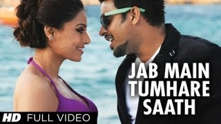 Jab Main Tumhare Saath Hun | Jodi Breakers