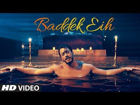 Baddek Eih Arabic Binte Dil  Song Video  Saad Lamjarred  Bhushan Kumar  T-series
