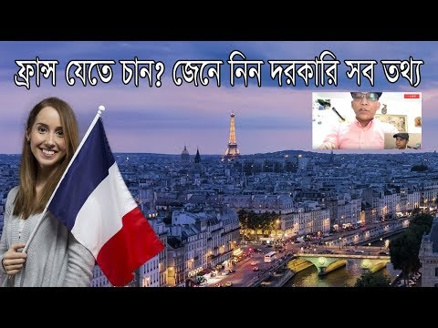 dating service france