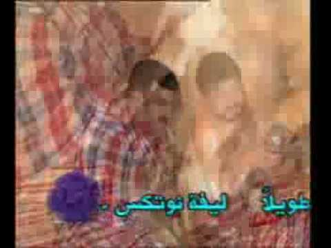 Best Arabic COmmercial Ever