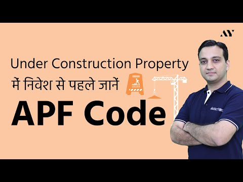 Approved Project Financial (APF) Number or Code in Under-Construction Property (Hindi)