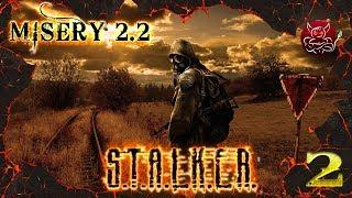 S.T.A.L.K.E.R. MISERY 2.2 - 2 Первый Хабар