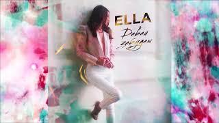 ELLA - Давай забудем | Клип