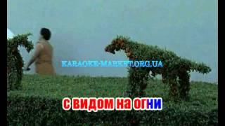 """Караоке """"Я Хочу Быть С Тобой"""" - Наутилус Помпилиус"""