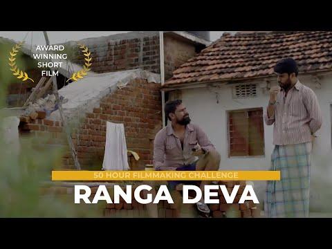 Ranga Deva |