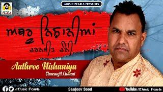 Aathroo Nishaniya - Charanjit Channi
