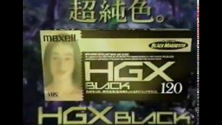 maxell Black Magnetite Видеокассеты, Videocassette