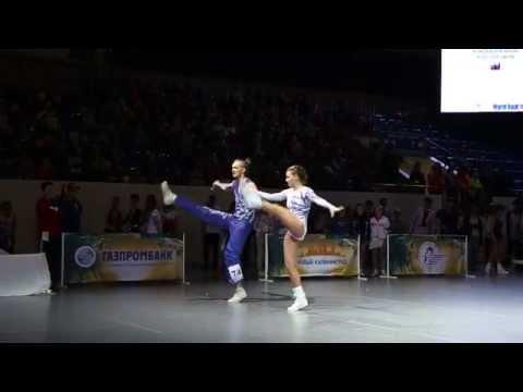 Чемпионат Европы. Кондрашин Алексей и Козлова Дарина (Россия)