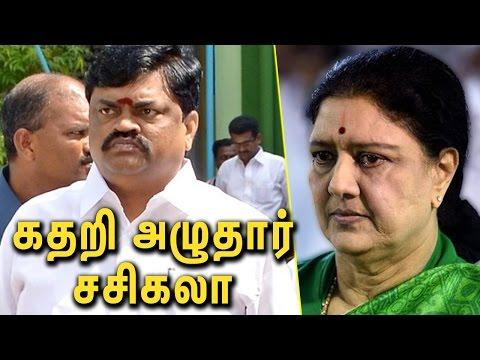 கதறி அழுதார் சசிகலா : Rajendra Balaji slams MK Stalin | Latest Tamil News