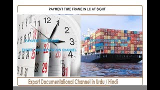 S.# 122 Time Frame of Payment in LC at sight Documents in Urdu/Hindi