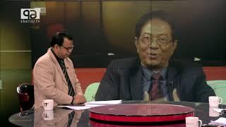 সেন্টমার্টিনকে ঘিরে মিয়ানমারের কূটনীতি | Ekattor journal | Ekattor TV