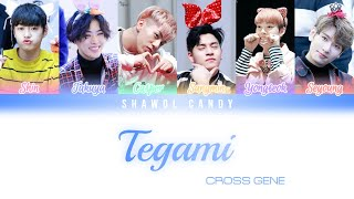 Cross Gene (크로스진) - Tegami (手紙) Lyrics (Color Coded Lyrics E…