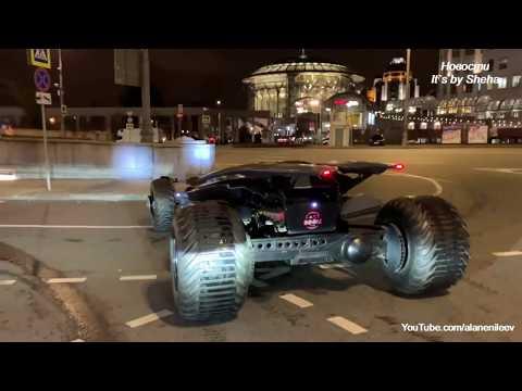 Бэтмобиль остановили сотрудники ДПС в центре Москвы чтобы пофоткаться Batmobile видео