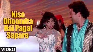 Kise Dhoondta Hai Pagal Sapare [Full Song] | Nigahen | Sunny Deol, Sridevi