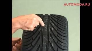 Обзор шины Cooper Zeon 2XS